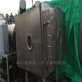 7.5方常州降价出售二手7.5方真空冷冻干燥机