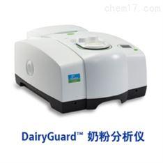 PerkinElmer DairyGuard 奶粉分析儀