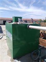 无动力污水处理一体化设备