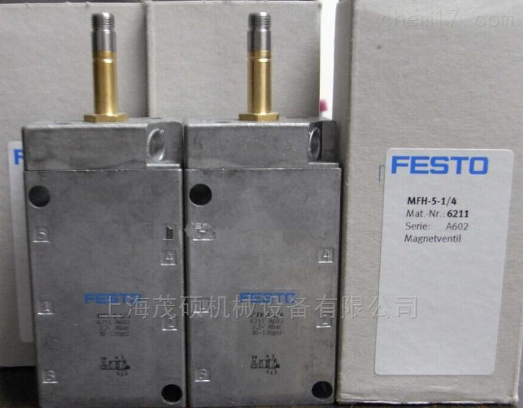 德国FESTO电磁阀DSBA-F-80-250-CA费斯托770