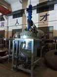 实验室钛材反应釜