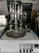 长春硫化物酸化吹气仪JT-DCY-4SL电动升降