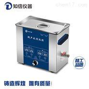 廠家直銷上海知信超聲波清洗機ZX系列單頻型