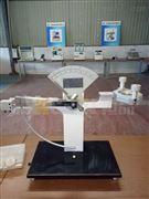 HP-BCJ薄膜摆锤冲击试验机
