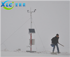 专业生产景区自动气象站XC-SWSN厂家报价