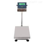 200公斤不锈钢电子秤