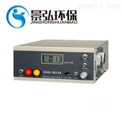 GXH-3011A便携式红外线CO分析仪 内置泵吸式