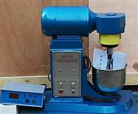 NJ-160B型水泥净浆搅拌机