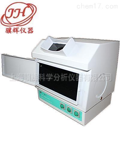 暗箱紫外分析仪