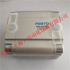 156554/156550正品FESTO紧凑型气缸ADVU-50-30-P-A价格好