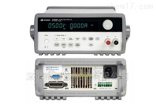 E3642A 50W电源