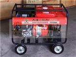 户外抢修应急300A汽油发电焊机