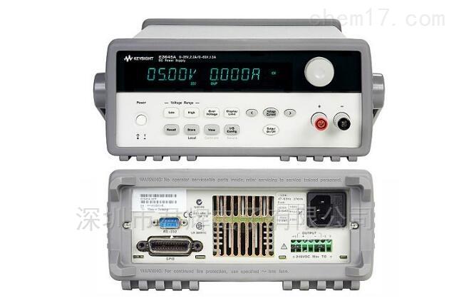 E3645A 80W电源