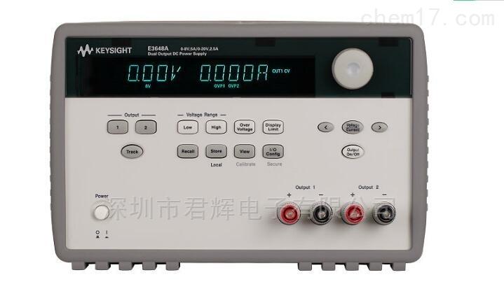 E3648A 100W双路输出电源
