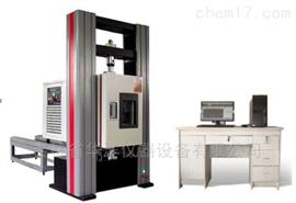 HDW-50微機控制高低溫萬能試驗機