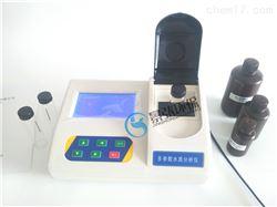 JH-TFE实验室铁离子测定仪水质铁检测仪