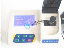 JH-TSB锑浓度检测方法工业锑元素检测仪