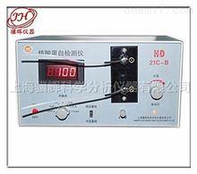 HD-21C-AHD-2000紫外检测仪