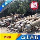 转让不锈钢列管冷凝器质量有保障