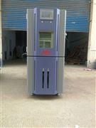 貴陽高低溫濕熱試驗箱