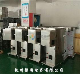 四川离心喷雾干燥机JT-8000Y中药喷雾造粒机
