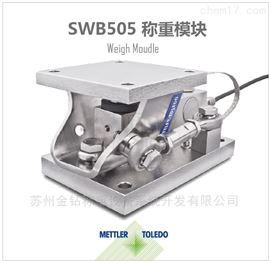高精度料灌秤3吨称重模块传感器