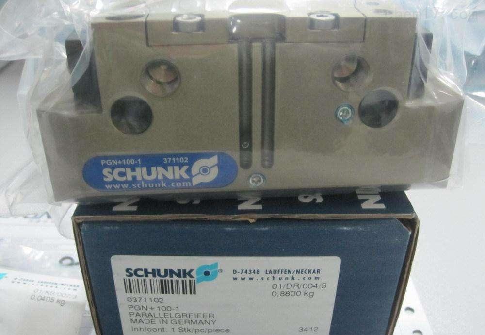 北京现货销售SCHUNK雄克气缸
