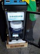 新国标在线水质采样,在线AB桶采样器