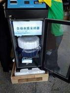 符合新国标AB桶的在线水质采样器