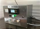 实验室定量加水装置