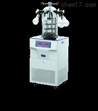 博医康 FD-1D-80真空冷冻干燥机
