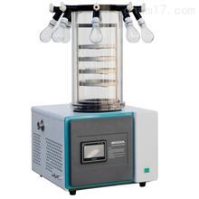 博医康 Lab-1C-50真空冷冻干燥机