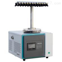 博医康 Lab-1E-50真空冷冻干燥机