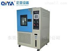 臭氧色牢度测试仪