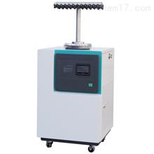博医康 Lab-1E-110 真空冷冻干燥机