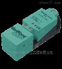 德國P+F電感式傳感器NBB3-V3-Z4原裝