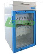 现货供应--LB-8000等比例水质采样器