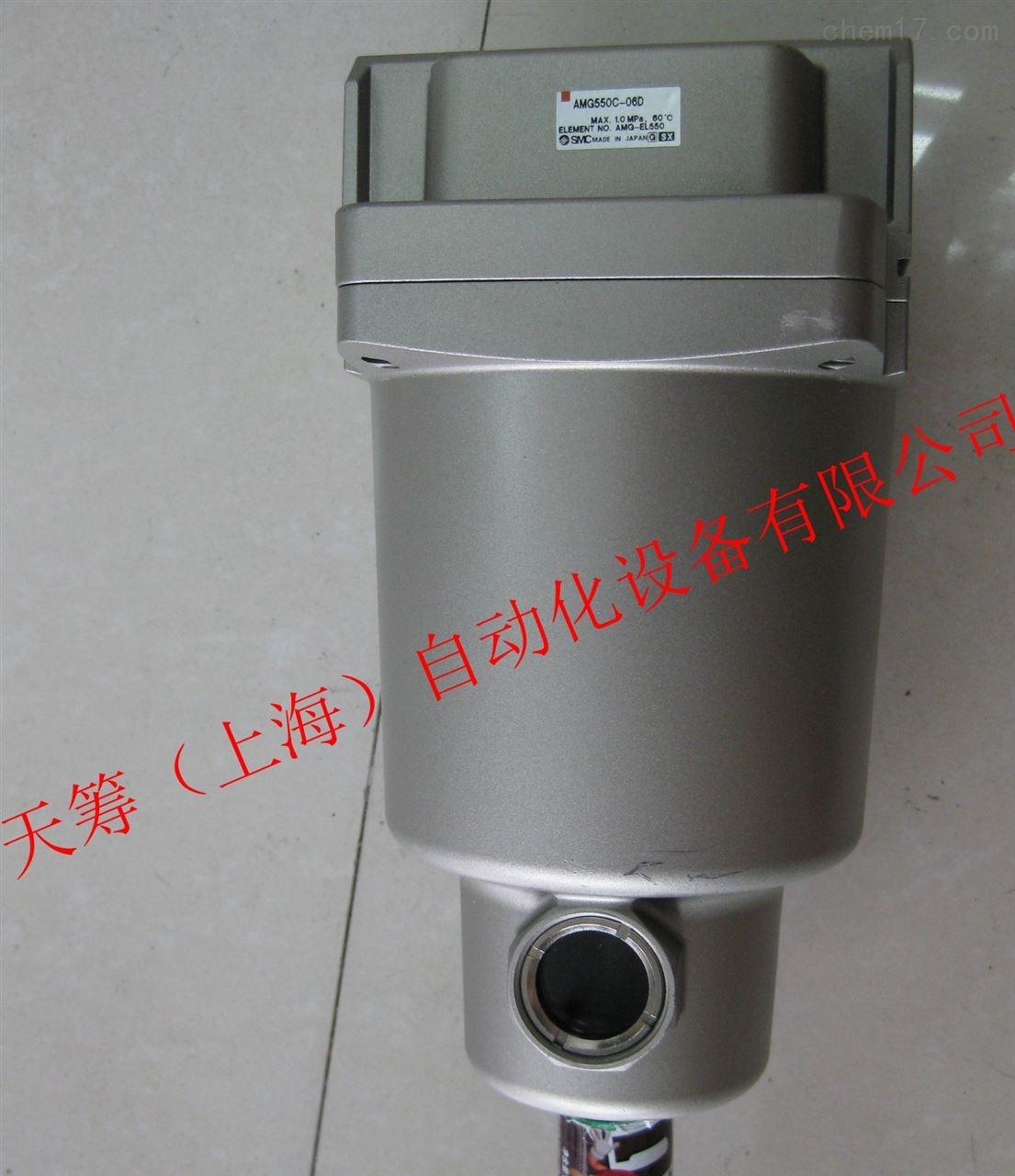 日本SMC水滴分离器AMG550C-06D进口原装