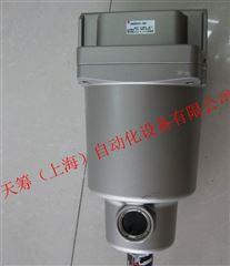 AMG550C-10D日本SMC水滴分离器AMG550C-06D进口原装