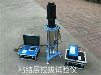 LHLS-0985路基路面层间粘结专用拉拔仪