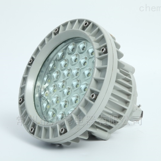 50WLED防爆平台灯化工厂防爆LED吊杆灯