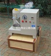 2018新樣式砂漿石膏飽水率測定儀試驗裝置