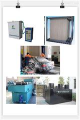 重庆屠宰污水一体化处理设备厂家