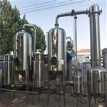 大量回收二手外循环蒸发器