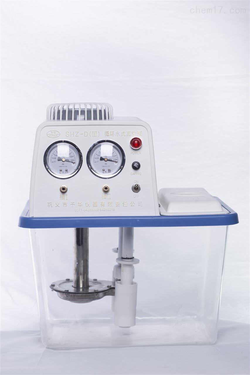 天津予华SHZ-D(III)透明水箱循环水真空泵