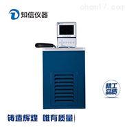 上海知信仪器  高精度低温恒温槽ZX-5A