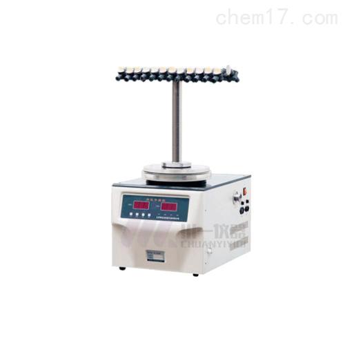高效冷冻干燥机FD-1E-50吸附式干机