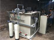 烟草研究所实验室废水处理设备系统,实验室污水处理设备