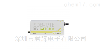 DIVICATCH RF-ISDB-T/Tb接收刻录器