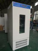 北京 800L生化培养箱
